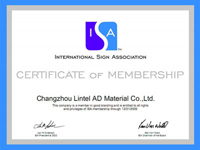 灵特尔ISA证书