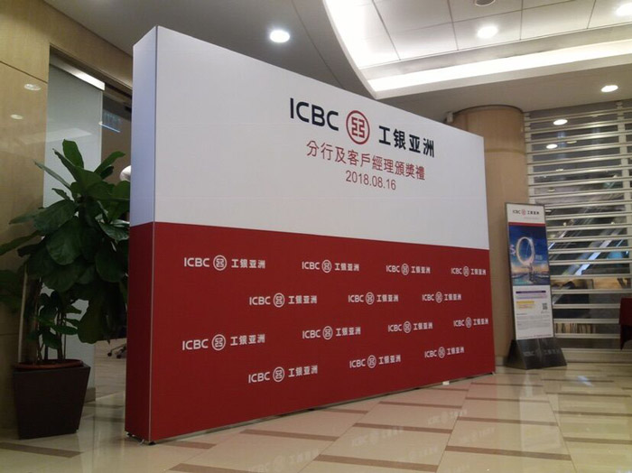 工商银行宣传背景(香港安普市场拓展有限公司)