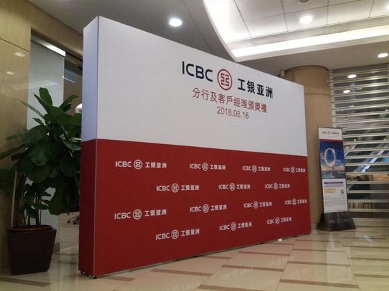 工商银行宣传T3背景(香港安普市场拓展有限公司)