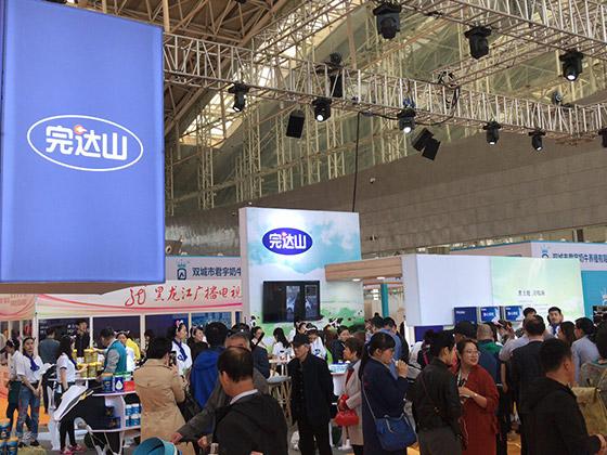 T3展位结合圆管方形吊顶食品展(哈尔滨龙台国际贸易有限公司)