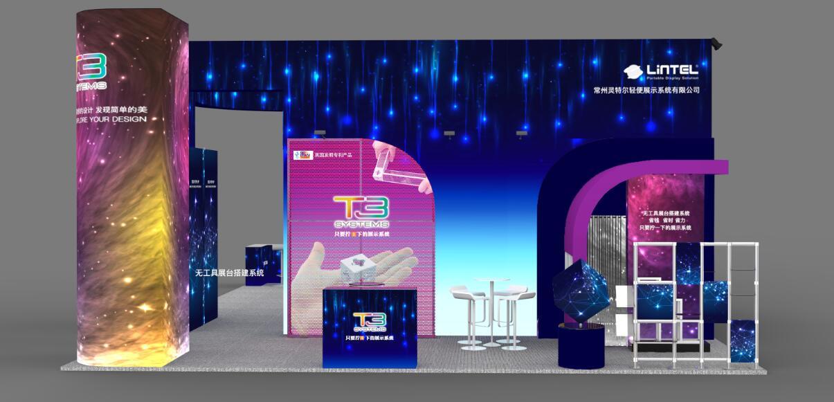 常州灵特尔27届上海国际广告技术设备展览