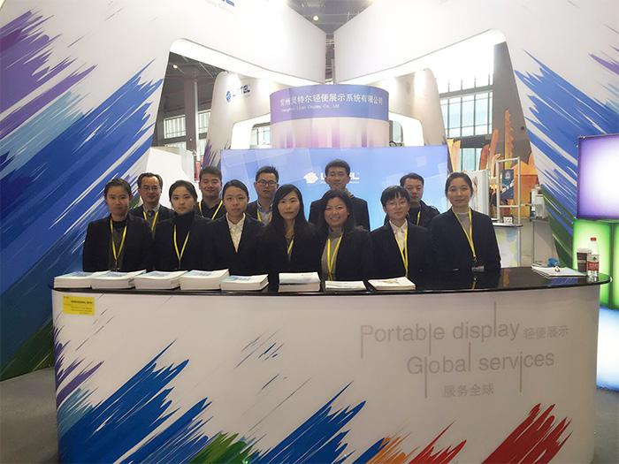 灵特尔受邀参加第二十四届上海广告技术设备展览会圆满结束